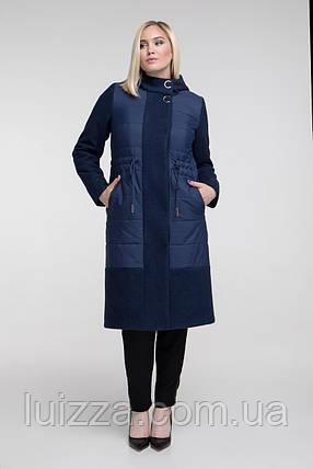 """Женское стильное пальто """"Комби"""", 48 - 62 рр, синий, фото 2"""