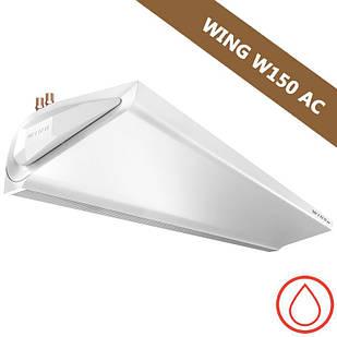 Wing W150 - Тепловая завеса с водяным теплообменником