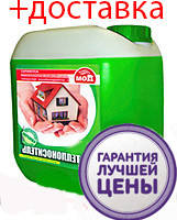 Незамерзающая жидкость для систем отопления Биотерм -15