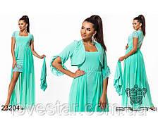 Женское платье универсал Р.р 42-46