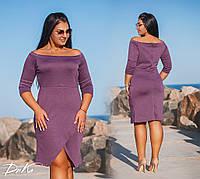 Женское однотонное платье больших размеров с открытыми плечами. Цвета!, фото 1
