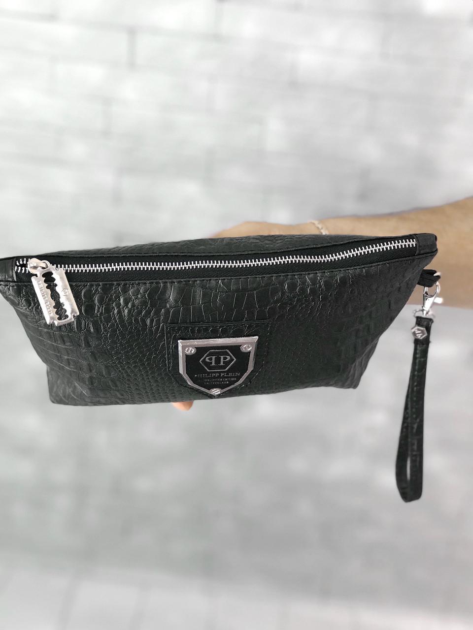 b17a4f2a2a18 Барсетка-клатч Philipp Plein D1672 черная - купить по лучшей цене ...