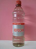 Керосин (ТС-1) ТМ ХІМРЕЗЕРВ (0,8л) пет (0.5 кг.)