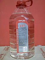 Розчинник 647 ТМ ХІМРЕЗЕРВ (5л) пет. (3.4 кг.)