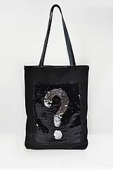 Шоппинг сумка с пайетками черный+серебро