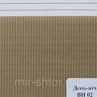 Готовые рулонные шторы Ткань ВН-02 Светло-коричневый
