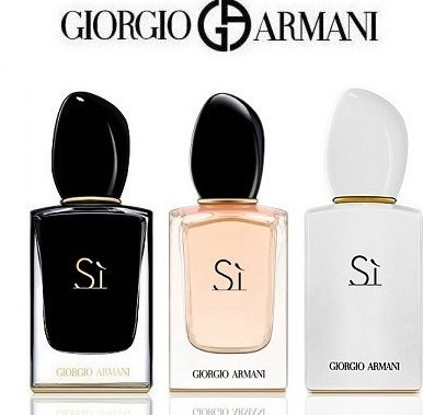 женская парфюмированная вода Giorgio Armani Si White Edition