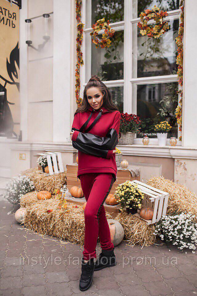 Женский спортивный теплый костюм с эко-кожей материал турецкая трехнитка на флисе цвет бордовый