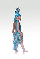 """Детский карнавальный костюм """"Рыбка со шлейфом"""""""