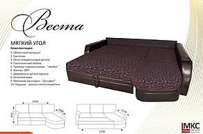Угловой диван «Веста», фото 3
