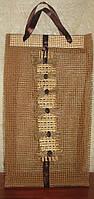 Подарочный пакет ручной работы из декоративной мешковины средний, фото 1
