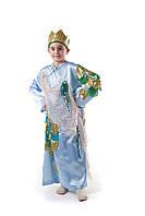 """Детский карнавальный костюм """"Нептун"""""""