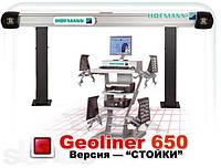 Geoliner 650 Dual Support Современный компьютерный стенд развал схождения 3D с неподвижной балкой на 2 опорах