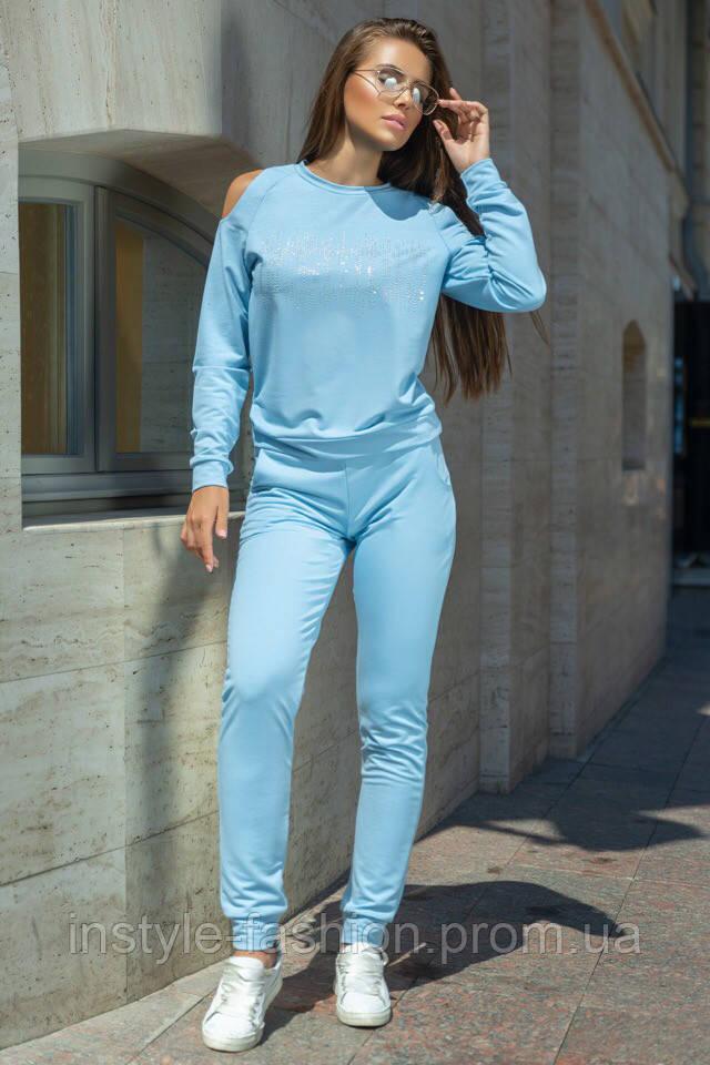 Женский спортивный костюм с камнями материал турецкая двухнитка голубой