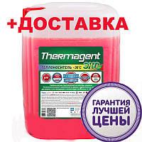 Теплоноситель для системы отопления-15 ЭКО