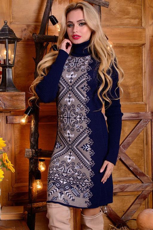 Теплое вязаное платье-вышиванка тёмно-синий р.44-50