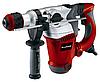 Перфоратор Einhell RT-RH 32 kit