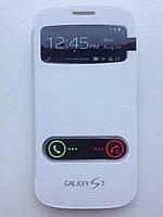 Белый чехол-книжка с окошками к Samsung GalaxyS3, S3 duos