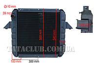 Радиатор системы охлаждения основной в сборе Е1 252550100225