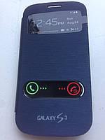 Тёмно-Синий чехол-книжка с окошками к Samsung S3, S3 Duos