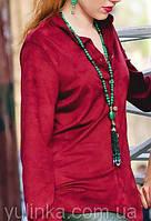 """Блуза - рубашка """"Maro Bordo"""", фото 1"""