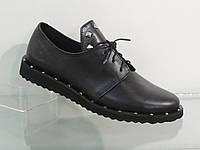 Модные молодежные женские кожаные  туфли со шнуровкой