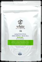Альгинатная экспресс-маска «Антистресс» «Проросшие зерна»