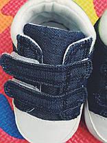Кроссовки пинетки  детские из текстиля джинсовые 16 размер, фото 2