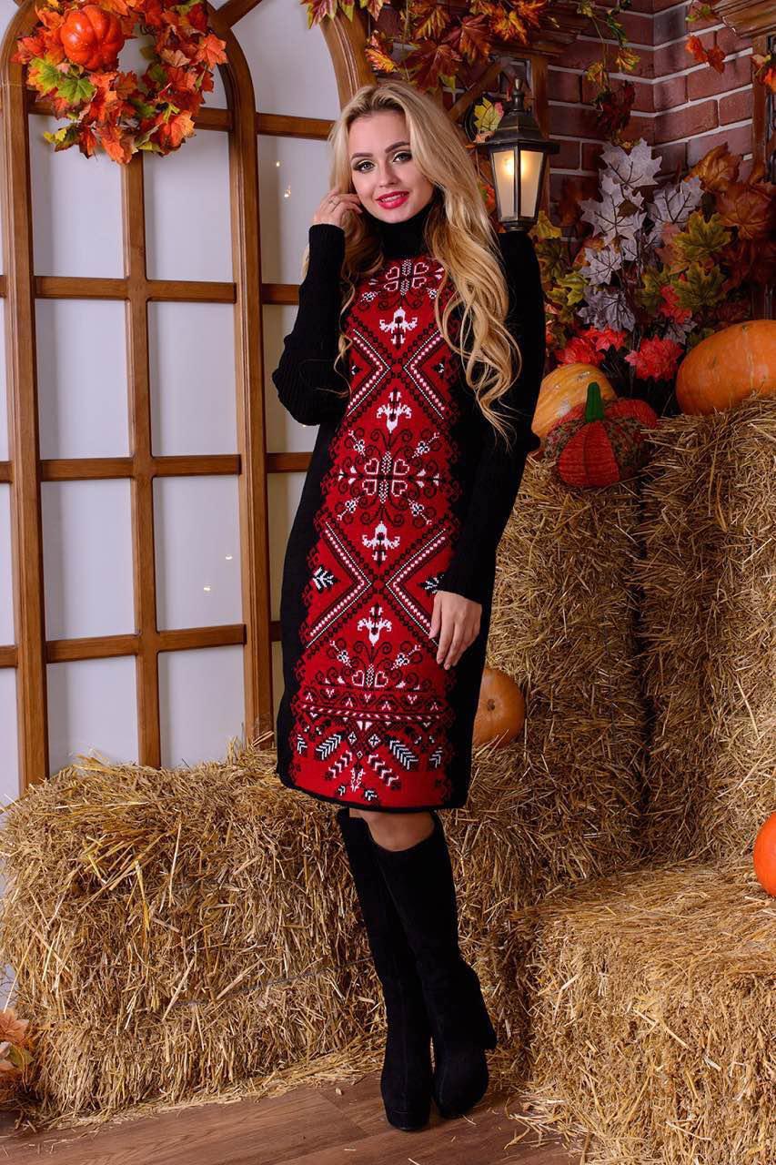 Теплое вязаное платье-вышиванка