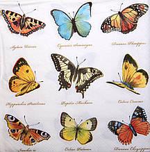 Декупажная салфетка Бабочки (9 видов) 2730