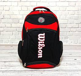 Вместительный рюкзак в стиле Wilson для школы, спорта. Черный с красным.