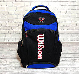 Вместительный рюкзак в стиле Wilson для школы, спорта. Черный с синим.