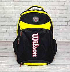 Вместительный рюкзак в стиле Wilson для школы, спорта. Черный с желтым.