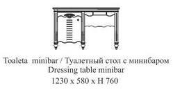 Туалетний стіл з мінібаром Yana Simex
