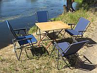 """Складная мебель """"Комфорт F1+4"""" для отдыха (стол + 4 кресла)"""