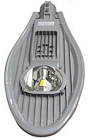 Уличный светодиодный светильник 50 Вт, фото 1