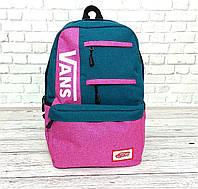 Стильный рюкзак ванс, в стиле Vans of the Wall. Розовый с синим.