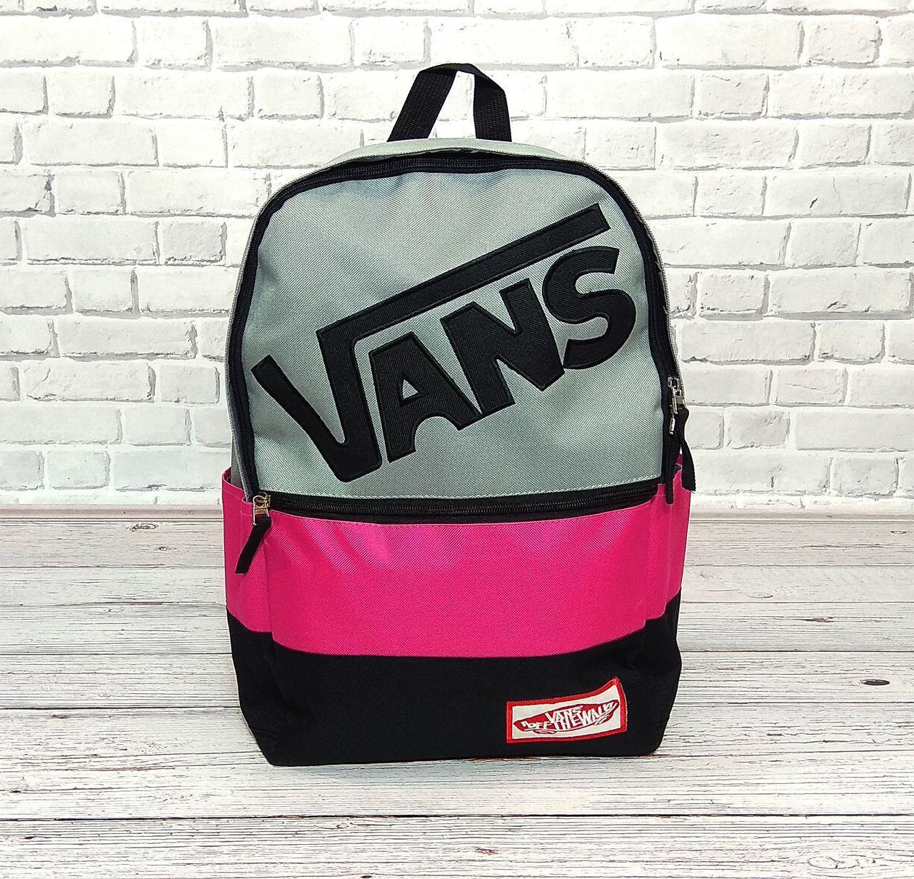 Серый с розовым рюкзак ванс, в стиле Vans of the Wall.