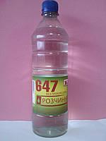 Розчинник 647 без прекурсорів ТМ WIN (0,8л) пет (0.56 кг.)