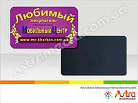Сувенирно-рекламные магниты, магниты с логотипом
