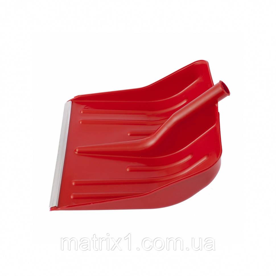Лопата снеговая красная, 400 х 420 мм, без черенка, пластмассовая, алюминиевая окантовка СИБРТЕХ Россия