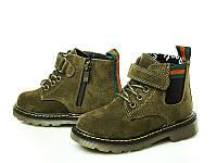 Обувь для мальчиков, детские ботики хаки, GFB