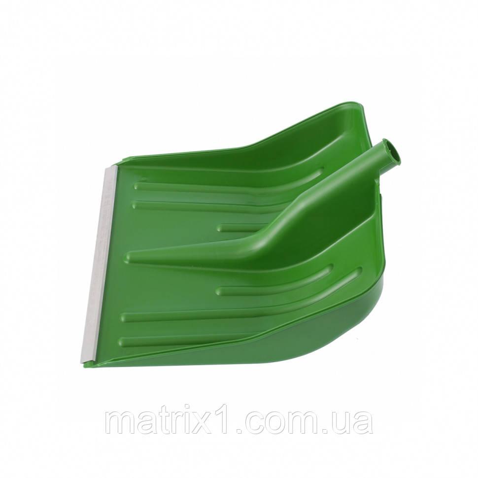 Лопата снеговая зеленая, 400 х 420 мм, без черенка, пластмассовая, алюминиевая окантовка СИБРТЕХ Россия