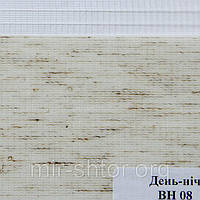Готовые рулонные шторы 575*1300 Ткань ВН-08 Лён