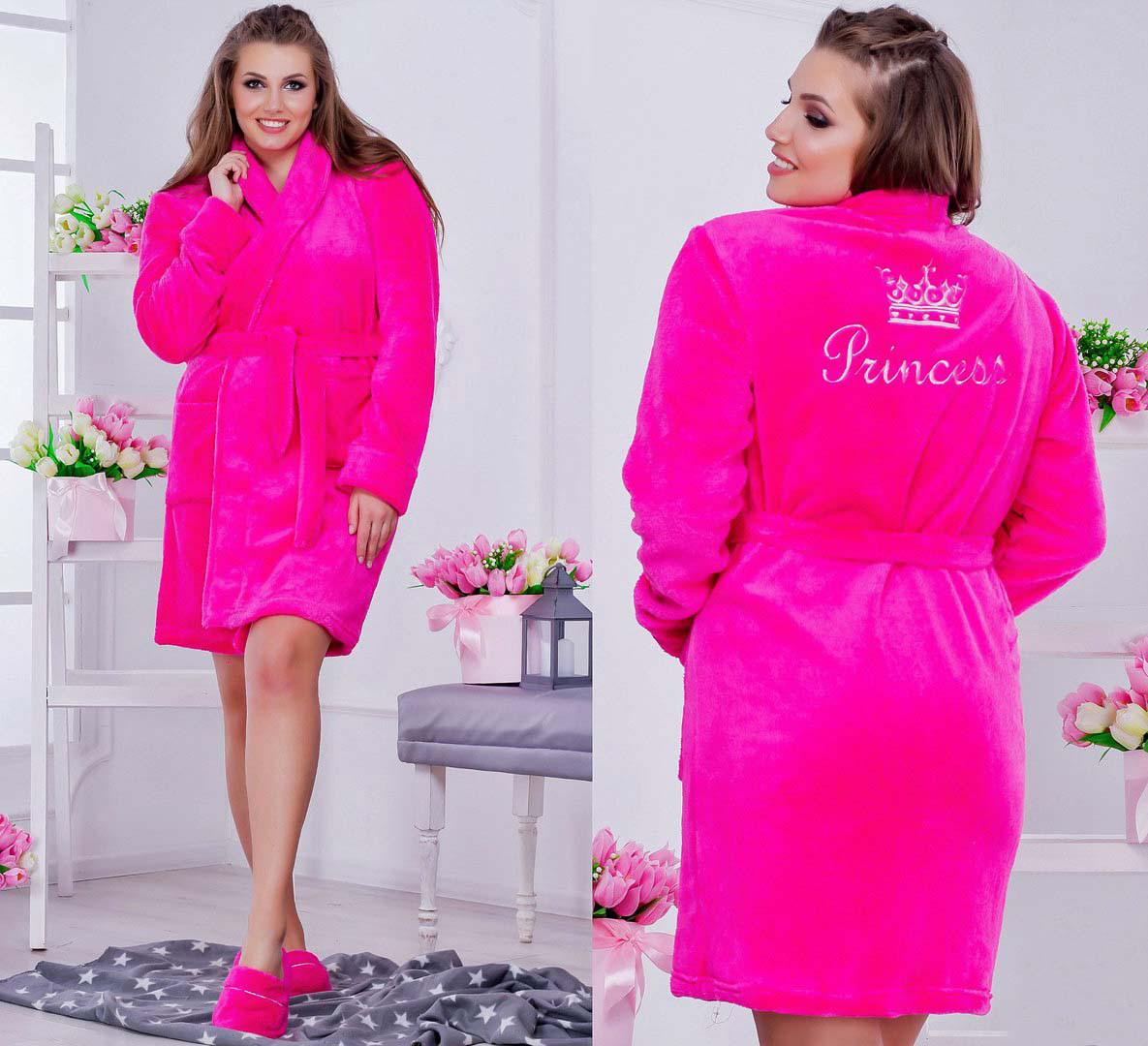 """Женский домашний махровый халат с вышивкой в больших размерах 071-3 """"Princess"""""""
