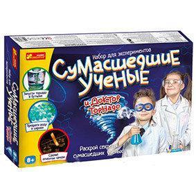 Набор для экспериментов Сумасшедшие ученые и доктор Торнадо 12114083Р (редизайн) 0317