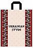"""Пакет """"Ukrainian style"""" (40х43 см)"""