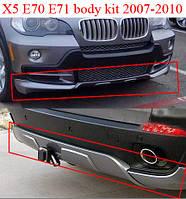 Накладка на передний и задний бампера BMW X5