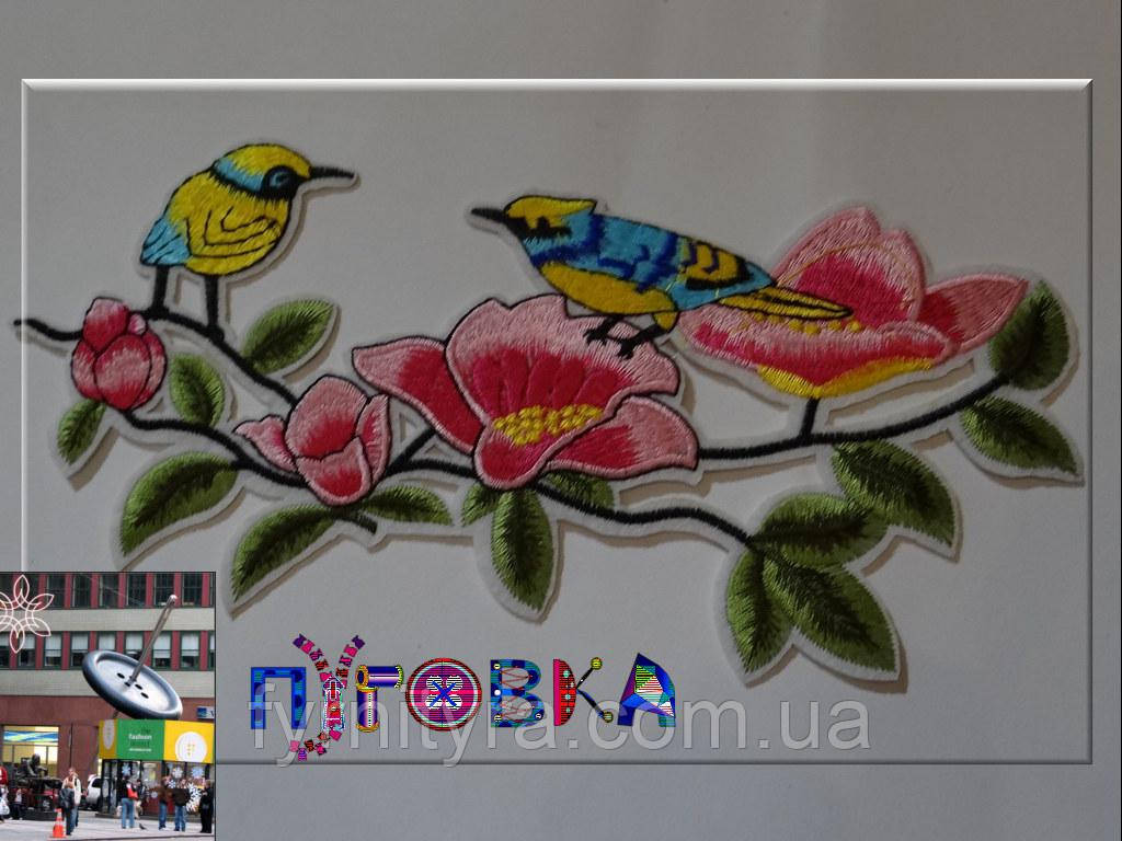 Аппликация термоклеевая птицы на ветке  6603, AL112