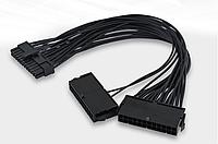 Синхронизатор двух блоков питания ATX 24 pin 20+4 pin